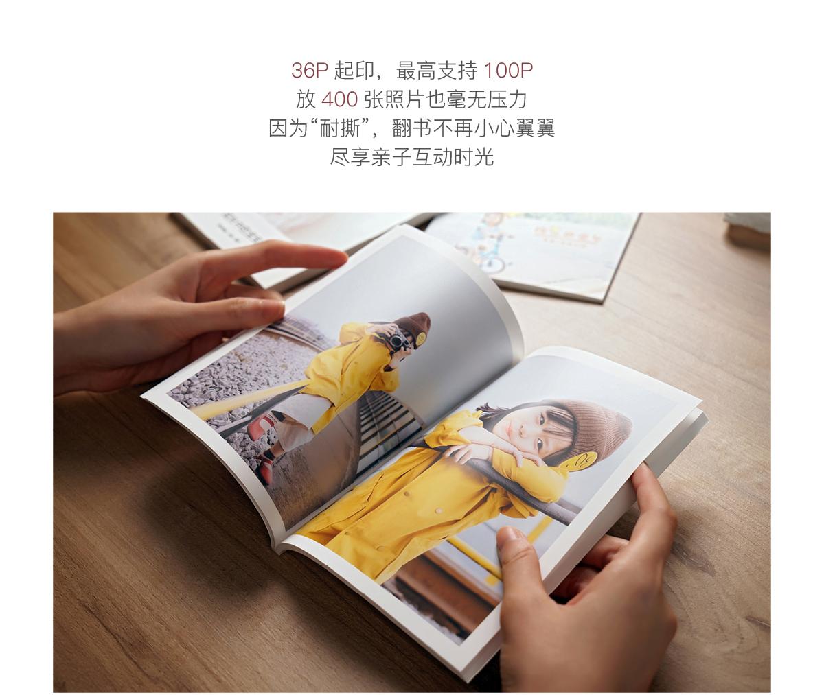 nice软皮书-产品介绍-PC端_05.jpg